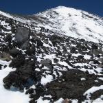 15 Asoma el Borde del Cráter