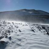 10 Ventizca en el Borde del Cráter